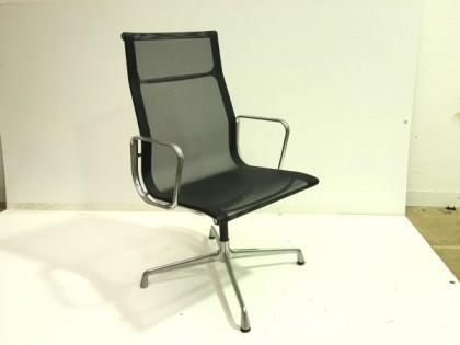 Black Mesh High Back Meeting Chairs